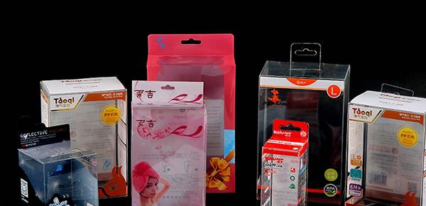 Pvc透明包装盒还具有这类的优势